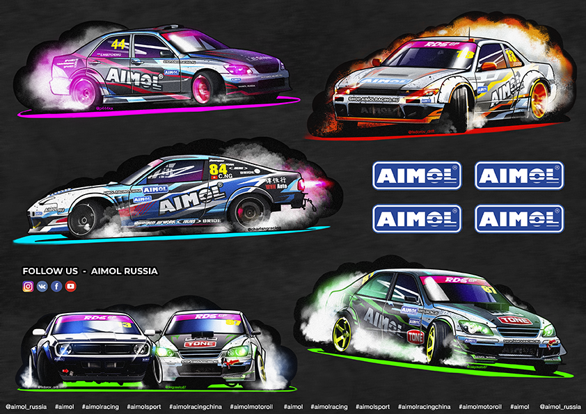 aimol stikers - int.png